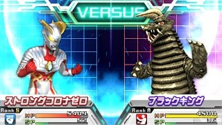 Sieu Nhan Game Play | Ultraman Zero và các đồng đội vượt qua stage 10  Ultraman allstar chronicle #6