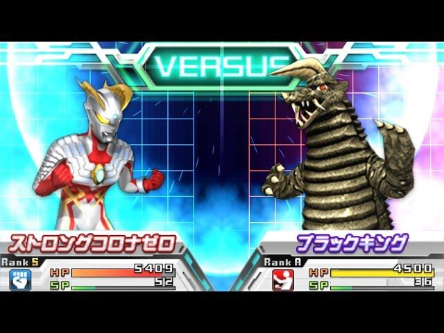 Sieu Nhan Game Play | Ultraman Zero và các ??ng ??i v??t qua stage 10  Ultraman allstar chronicle #6