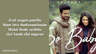 so baby song   lyrics   Doctor   anirudh   Sivakarthikeyan