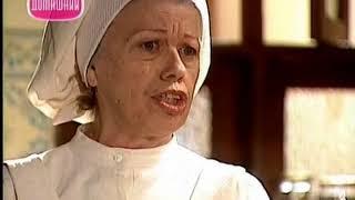 Земля любви (39 серия) (1999) сериал