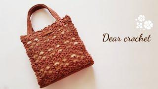 [코바늘가방] 보우 레이스 백:콩이들 초급 탈출 레벨업 과제용 도전! (crochet bag)사각가방 네모가방