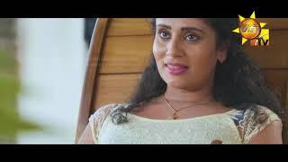 පැටියෝ රන් කැටියෝ | Patiyo Ran Katiyo | Sihina Genena Kumariye Song Thumbnail