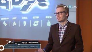 Технология 4DX в СИНЕМА ПАРК...