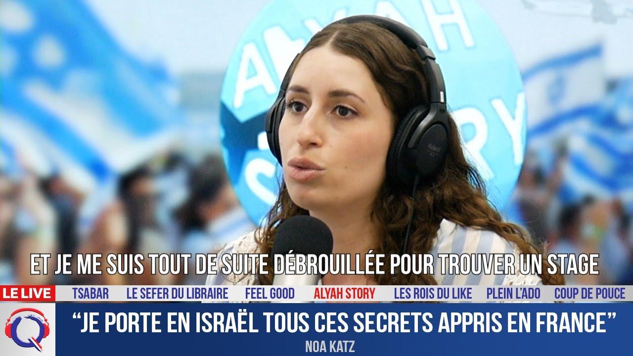 """""""Je porte en Israël tous ces secrets appris en France"""" - Alyastory#530"""