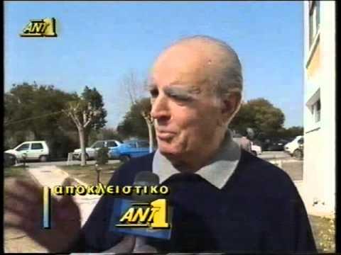 ΚΩΝΣΤΑΝΤΙΝΟΣ ΚΑΡΑΜΑΝΛΗΣ ''ΨΥΧΡΑΙΜΙΑ'' 1992