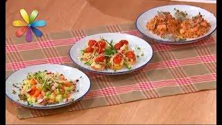 Витаминные салаты от боли в суставах, авитаминоза и простуды! Рецепты Сергея Калинина (повтор)