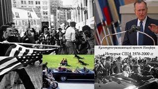Военная история. Русские не сдаются или Подвиг Осовца. Верещагин О.Н.
