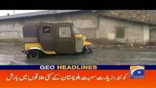 Geo Headlines - 11 PM - 30 January 2019