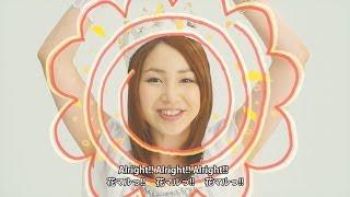 吉川友 - いいじゃん