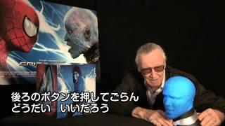 あのスタン・リー自ら熱く語る!!『<AMAZON限定>アメイジング・スパイダーマン2™ エレクトロBOX【初回生産300セット限定】』