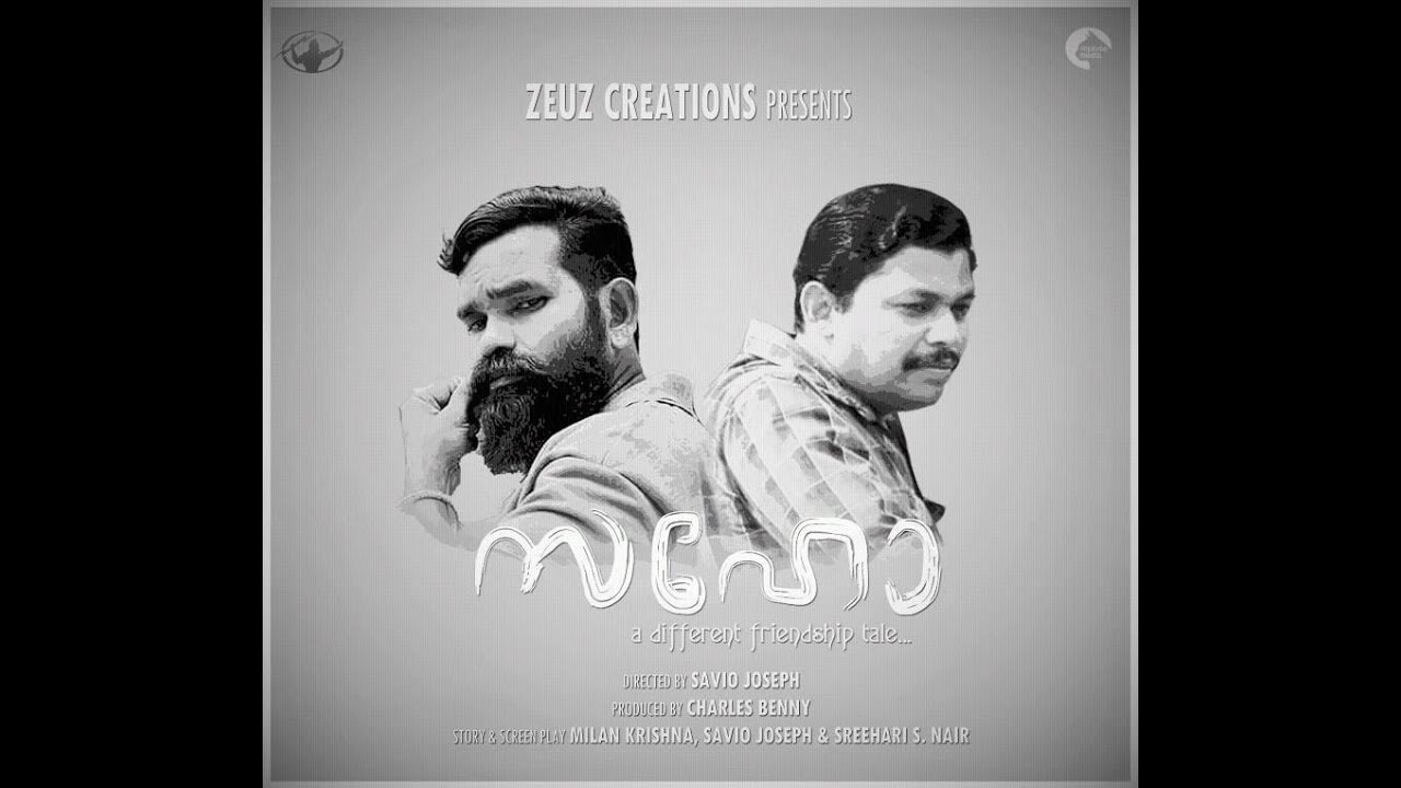 Malayalam New Short film Saho  | Short Film Tv