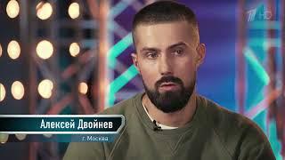 Алексей Двойнев, Шоу Русский Ниндзя, первый сезон