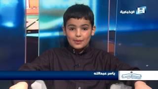 أصدقاء الإخبارية - ياسر عبدالله