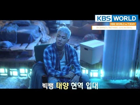 KBS WORLD e-TODAY [ENG/2018.03.13]