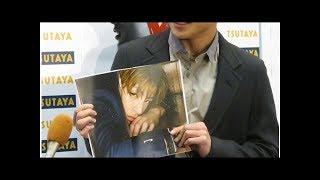 白浜亜嵐、姉ラブリが「サイン入りの写真集欲しい」 ******************...