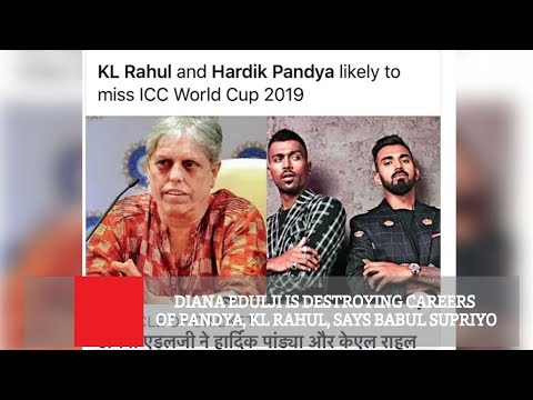 Diana Edulji Is Destroying Careers Of Pandya, KL Rahul, Says Babul Supriyo