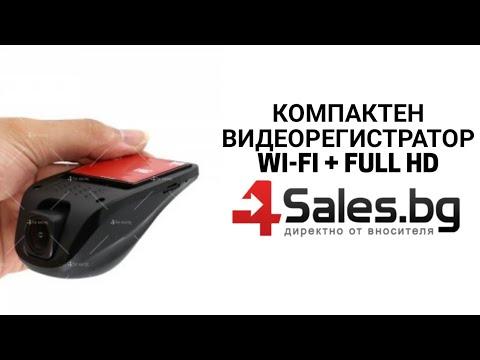 Скрит видео регистратор с WIFI, 1080P, нощен запис, без дисплей AC78 12