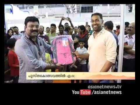 Asianet radio (Asianet AM 657 ) in Sharjah International Book Fair:  Asianet Gulf News
