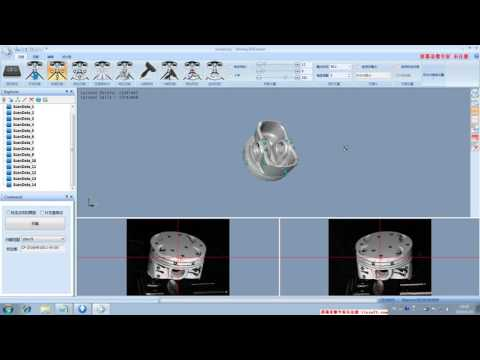 EaScan-D 3D Scanner & Software Scan Demo | SHINING 3D