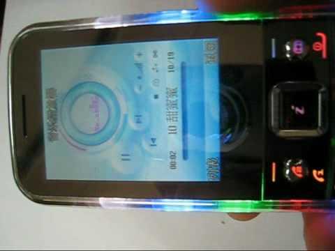 NKTEL I800_2(can Do OEM)--www.nktel-china.com