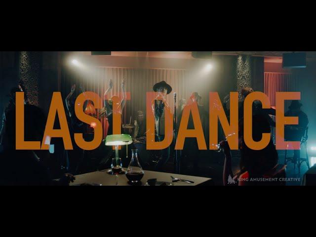 宮野真守「LAST DANCE」MV
