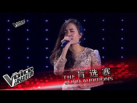 Annabella蔡咏琪 《再见》盲选赛 | The Voice 决战好声 2017