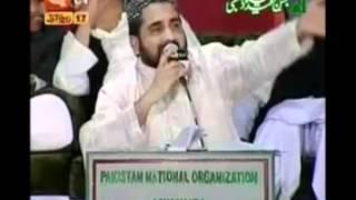 Poochte Kiya Ho Madine Se MAin Kiya Laya Hoo Qari Shahid 320kbps