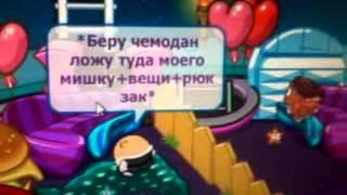 """Фильм Шарарама"""" Остров везения"""" 1 серия"""