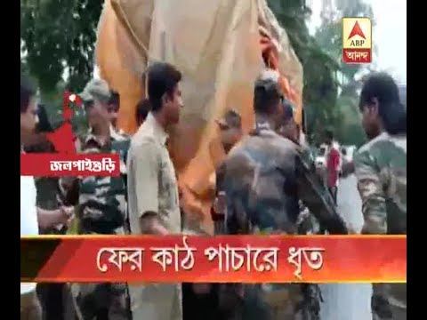 4 arrested for wood smuggling in Jalpaiguri
