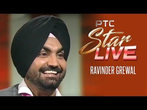 Ravinder Grewal Live | PTC Star Live | Interview | PTC Punjabi GOLD