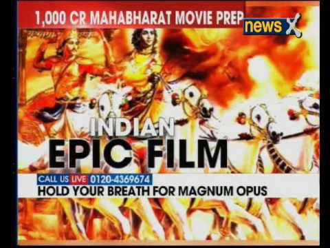 Epic Rs 1000 crore set aside for