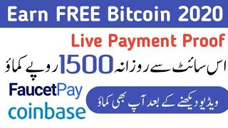 Free Bitcoin Faucet | Free Bitcoin Earning Site Live Payment Proof | View Ads And Earn Free Bitcoin