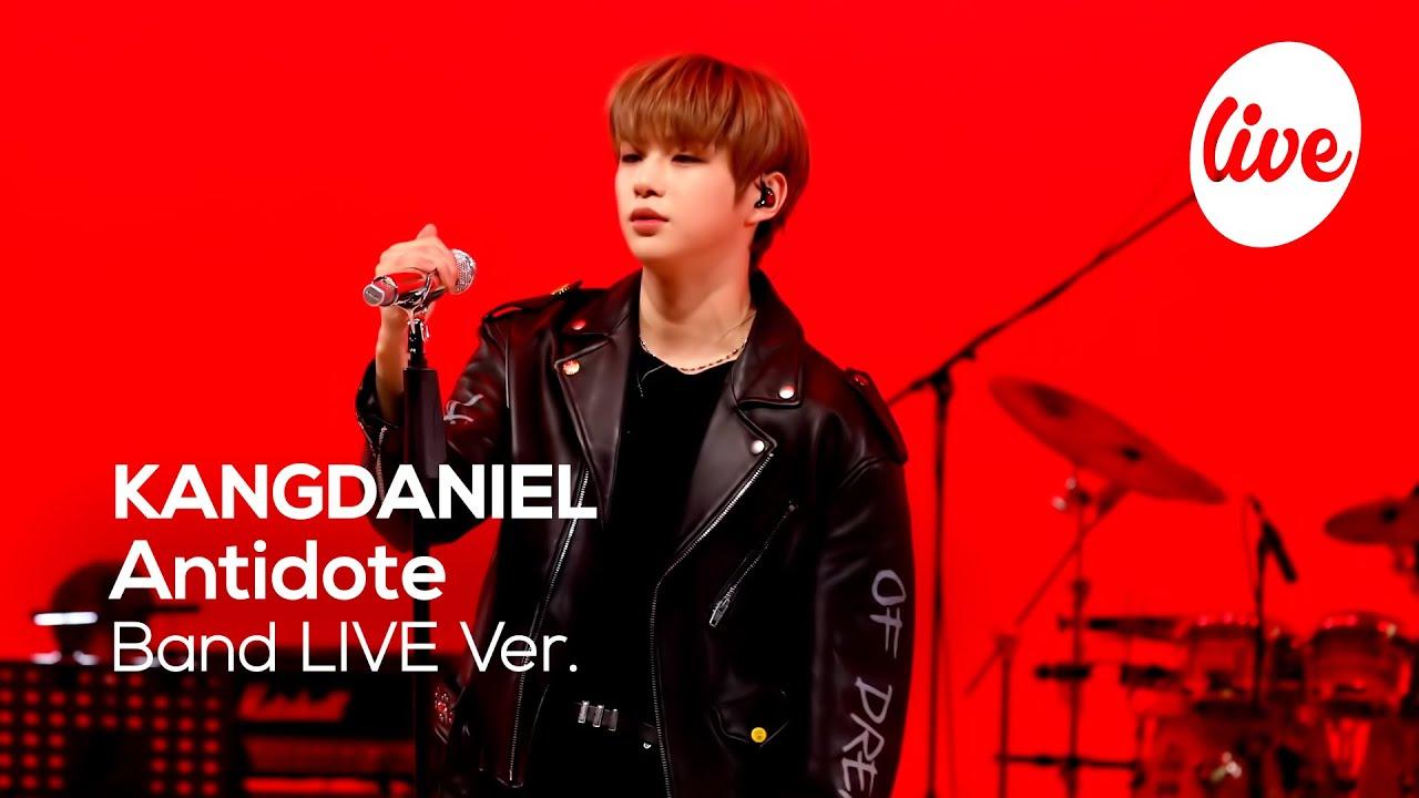 """강다니엘(KANGDANIEL)의 """"Antidote"""" Band Live Ver. │국민 원픽 강다녤, 그 자체가 해독제...💛 [it's KPOP LIVE 잇츠라이브]"""