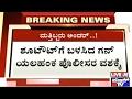 Kadabagere Seena Shootout Case: 2 Accused Arrested By Yelahanka Police