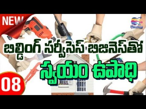 Top innovative business idea without investment |  Building Repair Services  in Telugu - 08