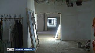 В Череповце впервые за 40 лет отремонтируют поликлинику Северного района