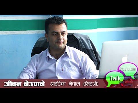Corporate talk | i-Tech Nepal | Jiwan Neupane (CEO) Interview