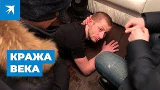 Кража века: кто и зачем украл картину Куинджи из Третьяковки