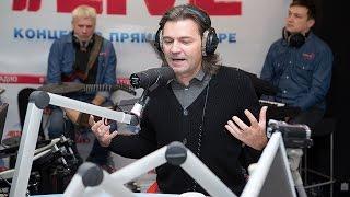 Дмитрий Маликов - Зову тебя красивым именем (#LIVE Авторадио)