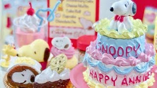 Re-ment Snoopy's Cake Shop Complete Set Unboxing Peanuts リーメント スヌーピー ケーキショップ 全8種類
