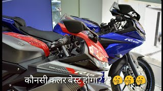 Yamaha R15 V3.0 all colour variants- Which colour is best for you|| Detailed review|| SNC Yamaha