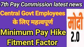 7th Pay Commission latest news| Minimum pay hike fitment factor and 10 demands #employeenewstoday
