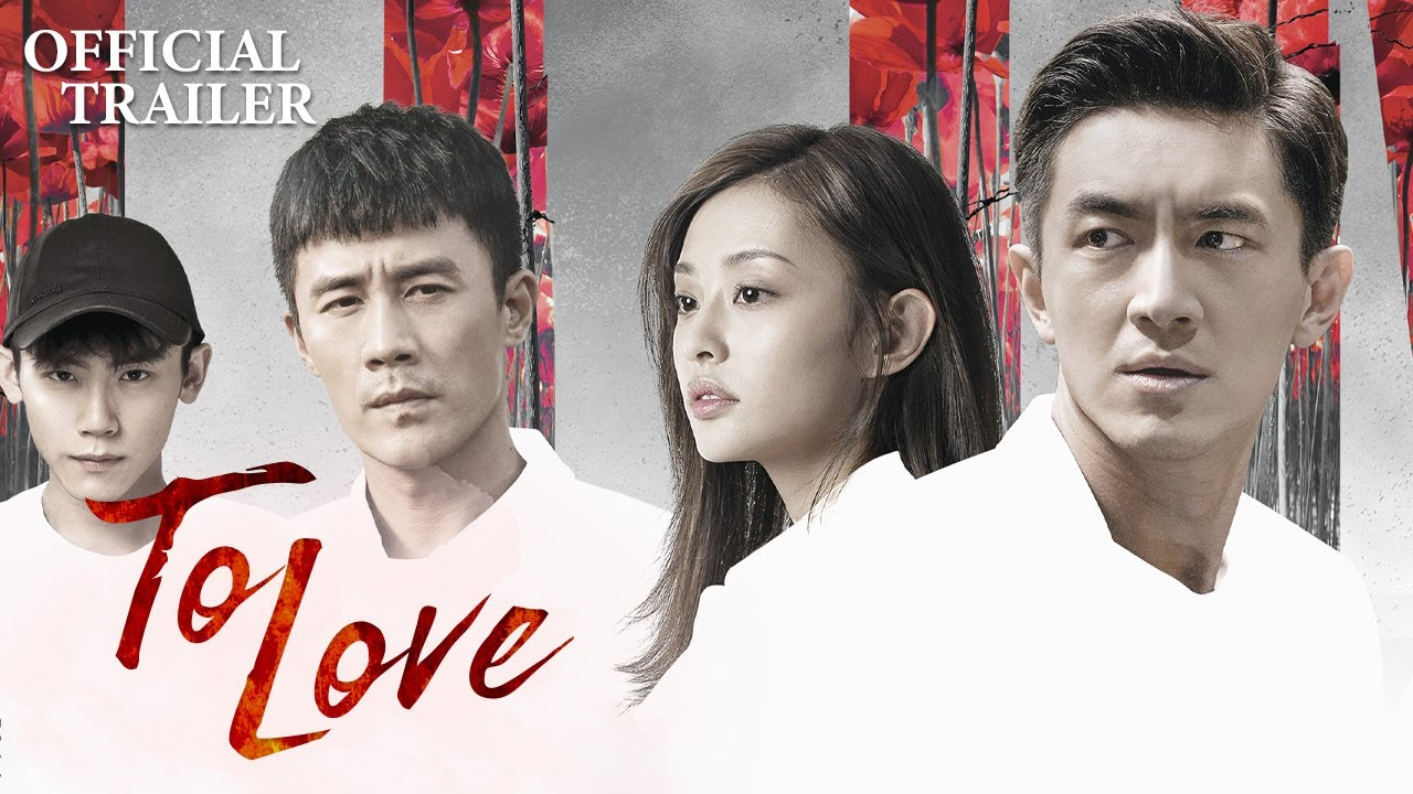 Download 🔥Official Trailer 2🔥 To Love (Kenny Lin Gengxin, Cass Gai) My mysterious fiancé