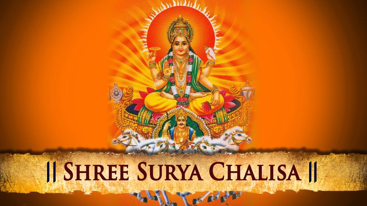 Shree Surya Chalisa - Evergreen Hindi Ht Devotional Songs - YouTube
