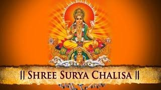 Shree Surya Chalisa - Evergreen Hindi Ht Devotional Songs