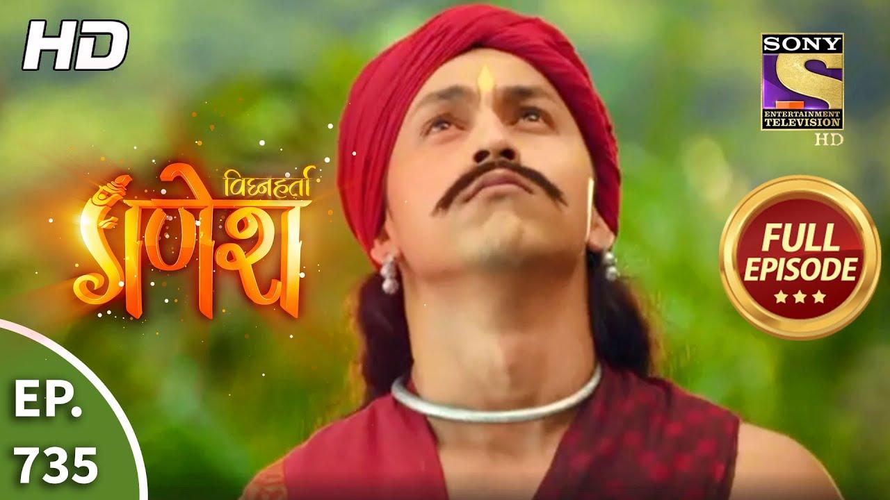 Download Vighnaharta Ganesh - Ep 735 - Full Episode - 1st October, 2020