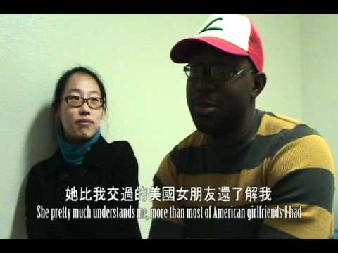 Valentine's Day: Story of a Black guy & an Asian girl 中國女孩的黑人男友