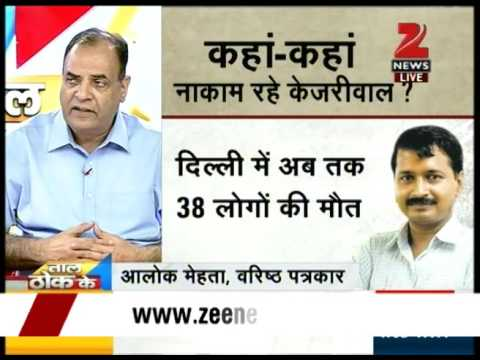 Panel discussion on Kejriwal's poisonous radio ad on Dadri incident