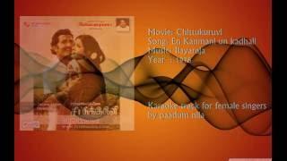 en kanmani karaoke for female singers by paadum nila