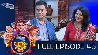 mundre-ko-comedy-club-45-haribansha-acharyaby-ramila-acharya-by-aama-agnikumari-media